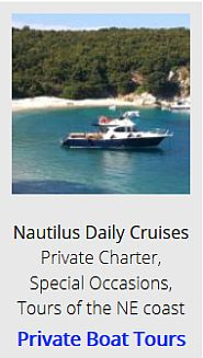 Nautilus Daily Cruises. Private charter, special occasions , tours of the north-east coast of Corfu. Private Boat Tours.